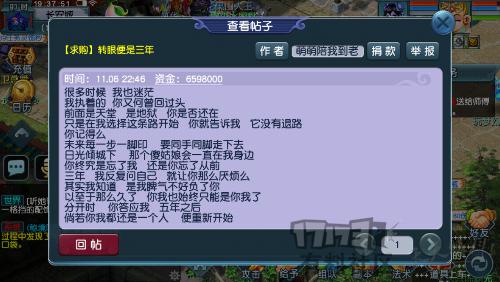 Screenshot_2017-11-17-19-38-25-656_com.netease.mhxyhtb.png