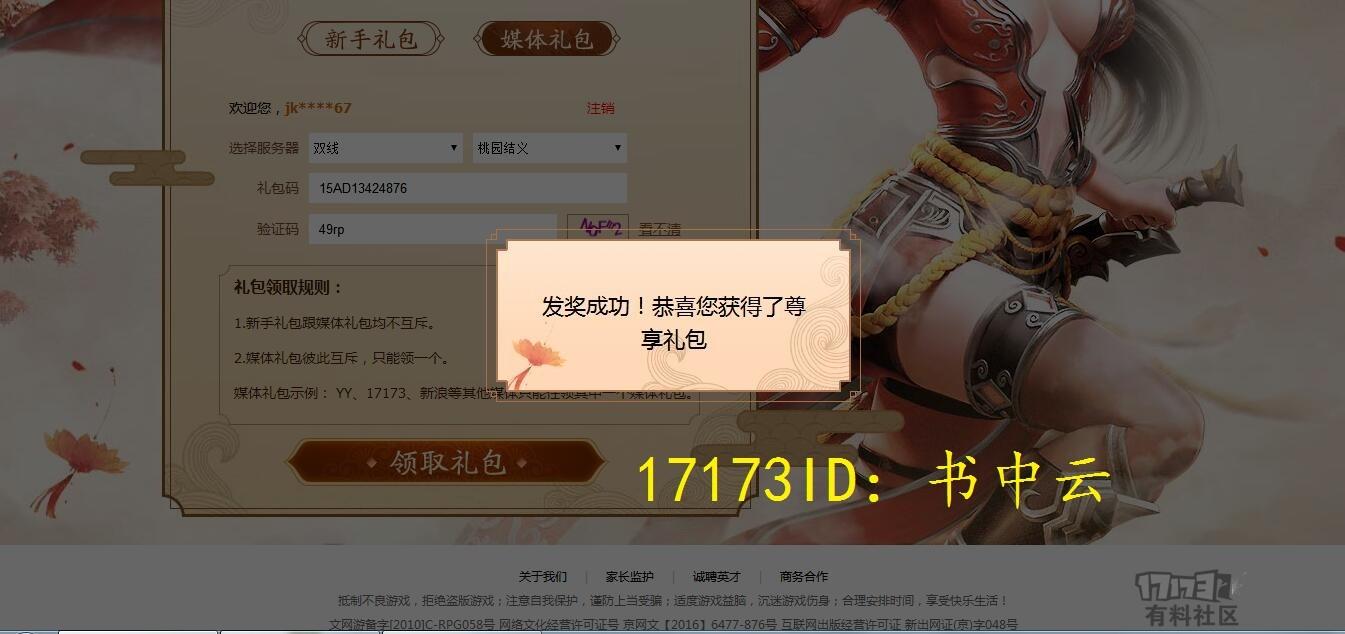 QQ图片20171119221524.jpg