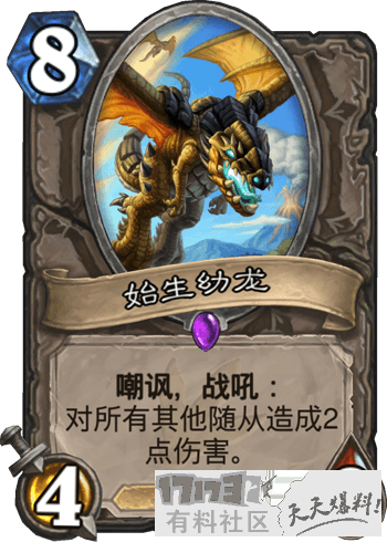 1/hscards/NEUTRAL__UNG_848_zhCN_.png