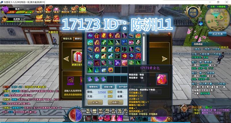 QQ图片20171123200028_副本.jpg