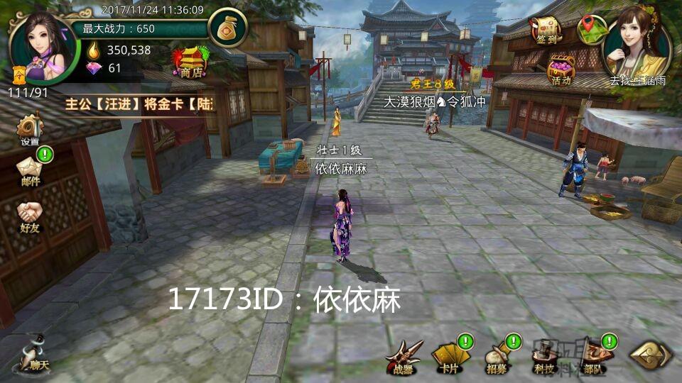 QQ图片20171124113555_副本.jpg