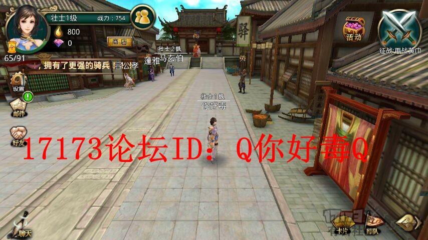 QQ图片20151009110301_副本.jpg