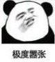 QQ图片20171124201639.png