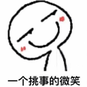 QQ图片20171124204301.png