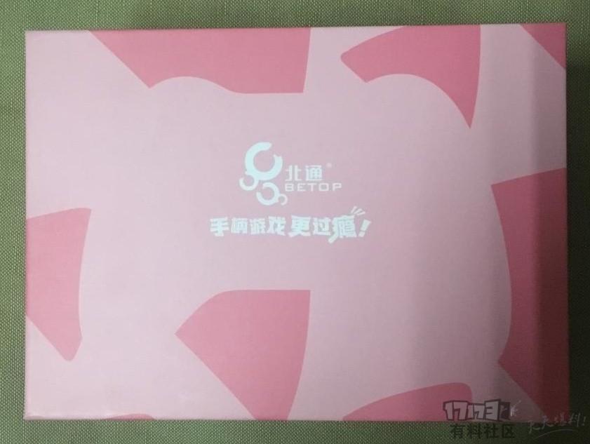 IMG_0686_2345看图王.JPG