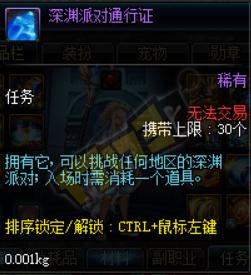 002可以.png