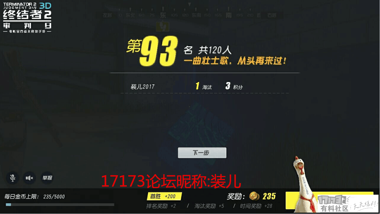 QQ图片20171127144341.png