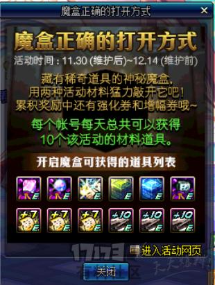 QQ图片20171127172239.png