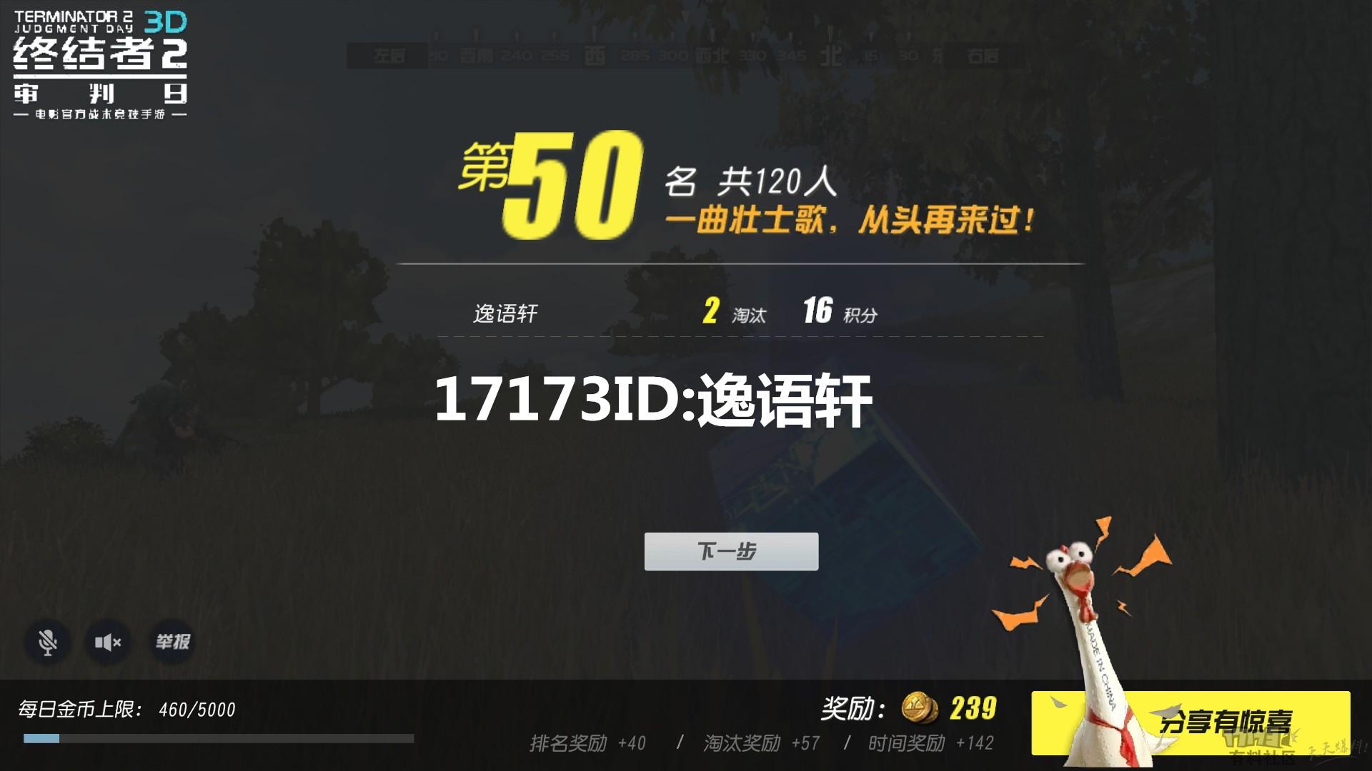 17173-191849_副本.jpg