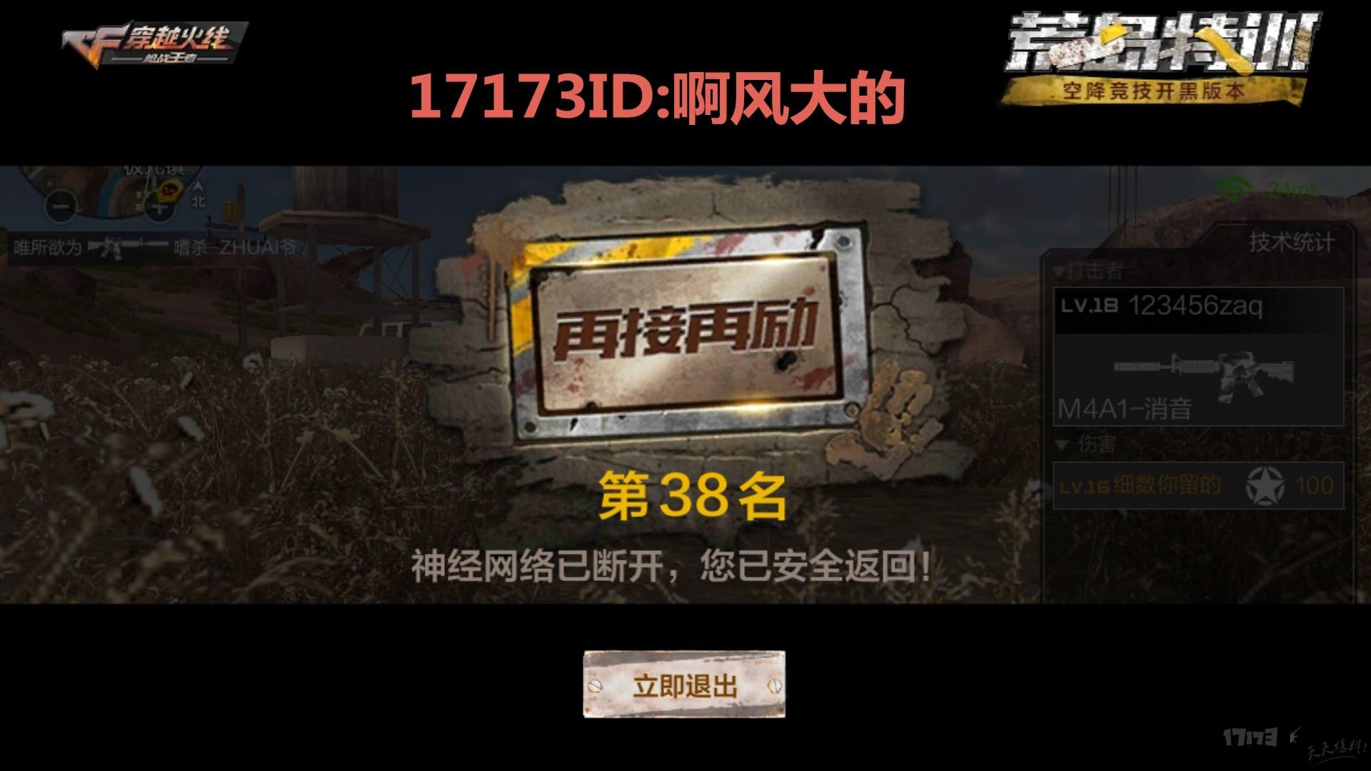 Screenshot_2017-12-01-18-54-23-789_com.tencent.tm_副本.jpg