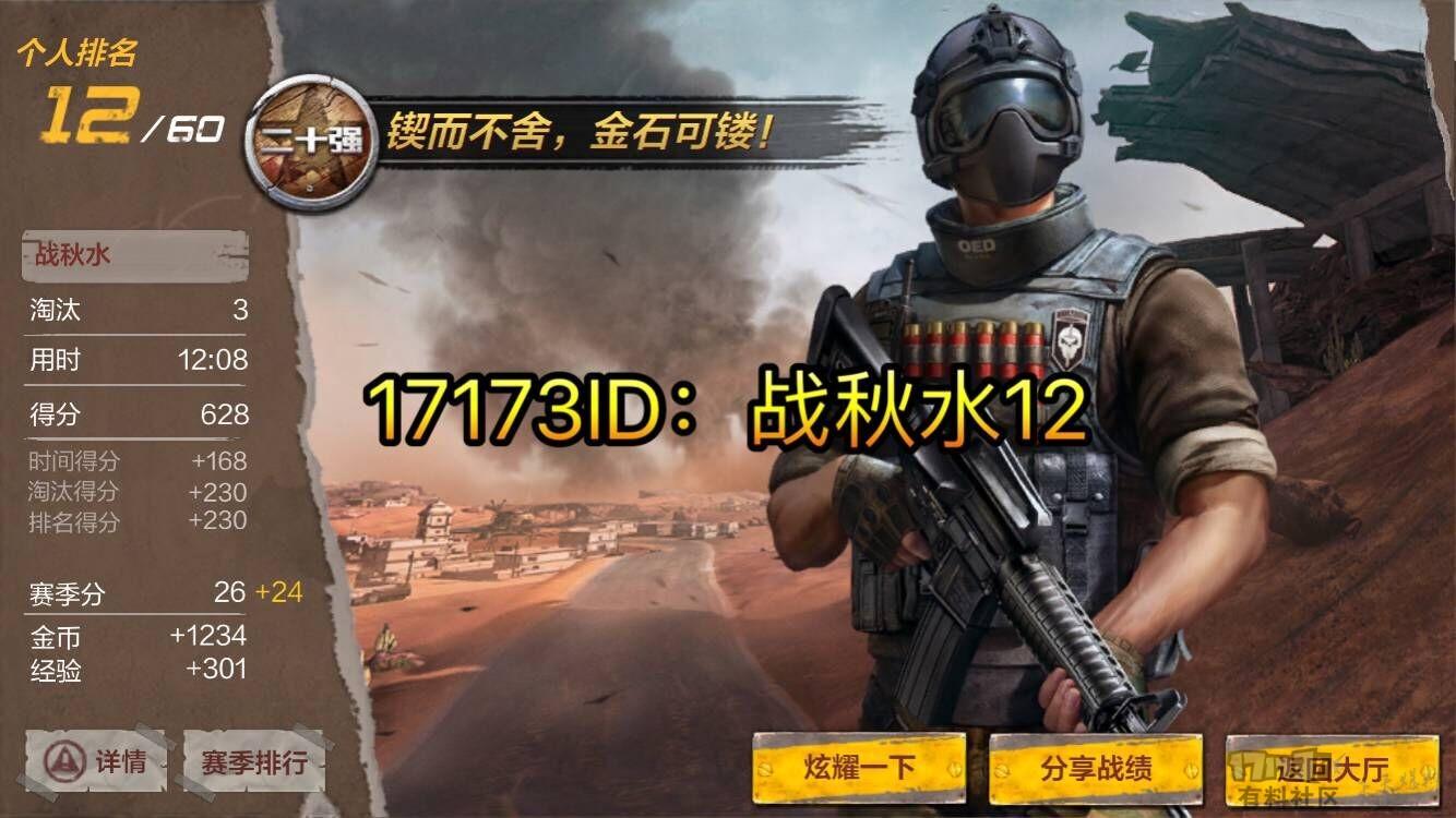 QQ图片20171201201359.jpg