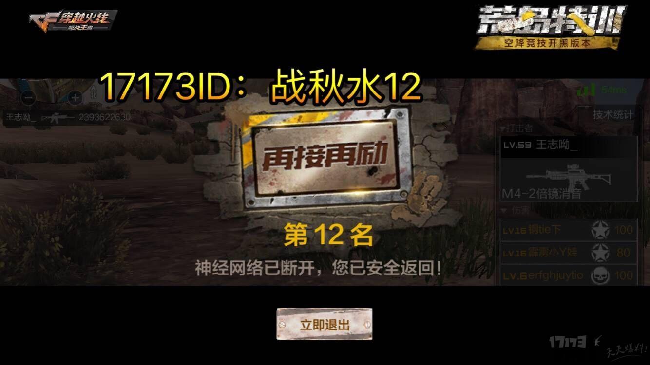QQ图片20171201201403.jpg