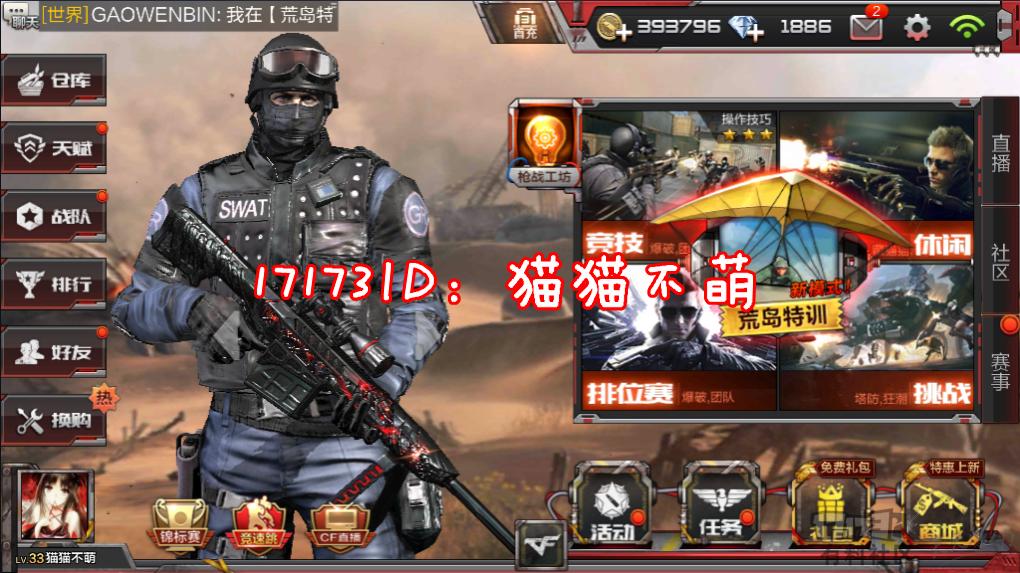 1 (1)_副本.png
