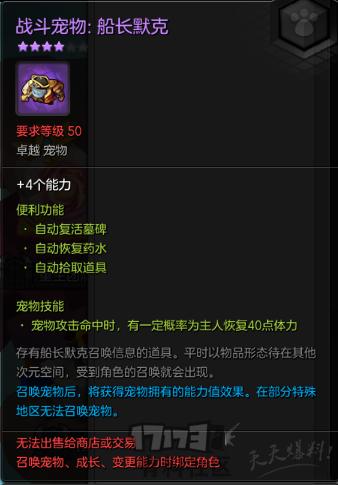 船长-紫.png