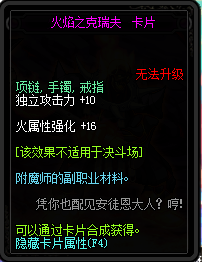 QQ截图20171205145637.png