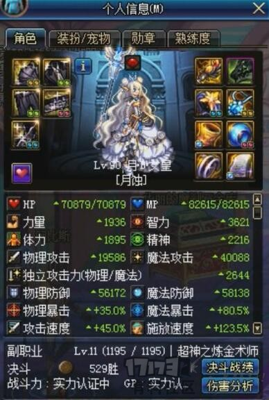 QQ图片20171205184052.jpg