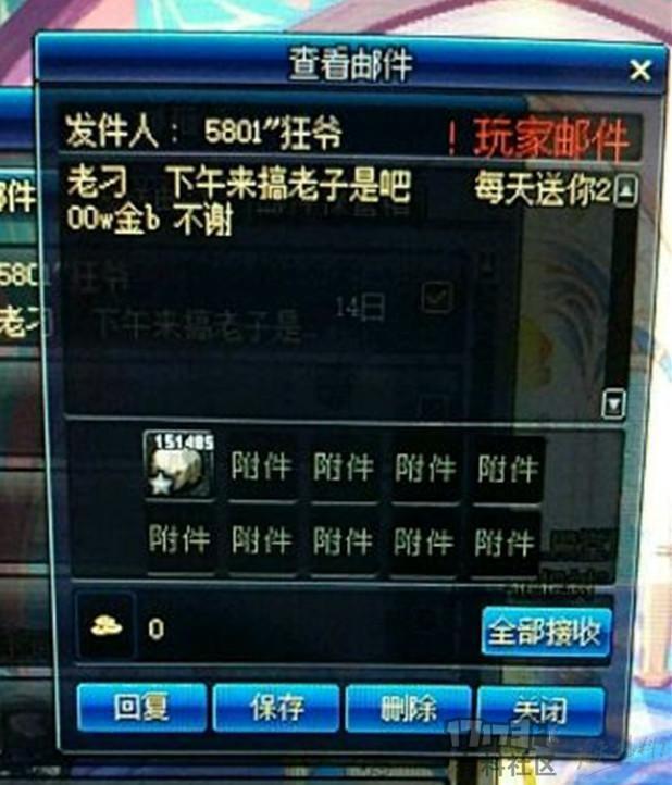 4ad60003bc7bdc6bde25.jpg