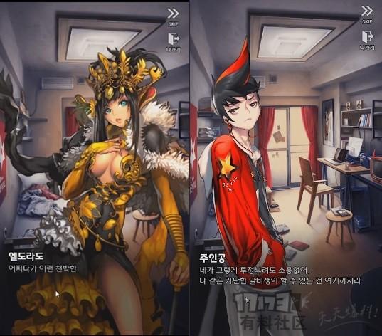 """【中文字幕】披着""""黄金""""的大奶《天命之子》剧情"""
