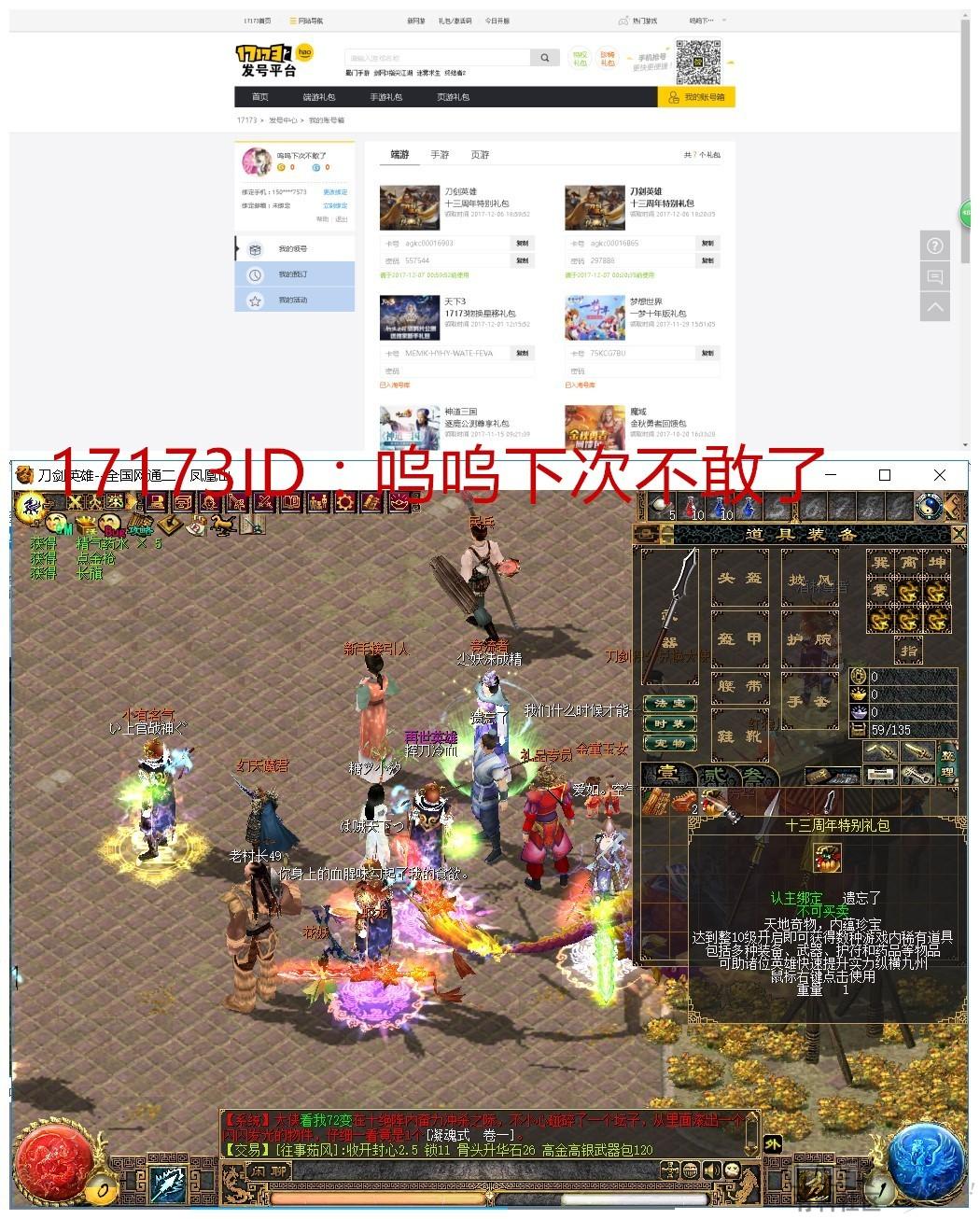 UC截图20171206190052_副本_副本.jpg