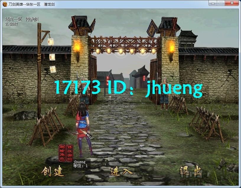djyx-dl-17173.jpg
