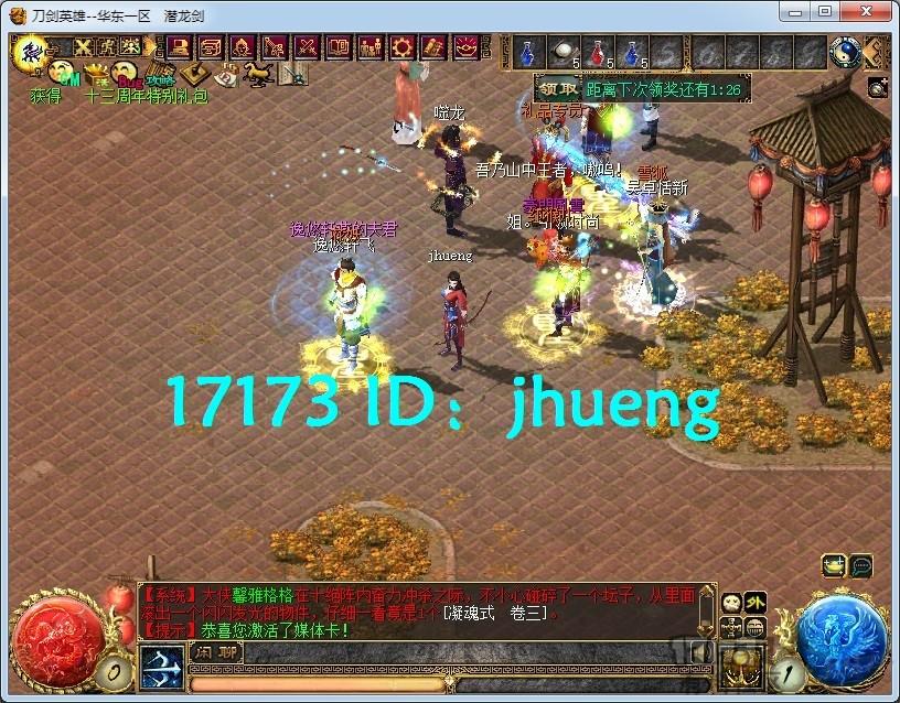 djyx-lq-17173.jpg