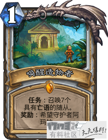1/hscards/PRIEST__UNG_940_zhCN_.png