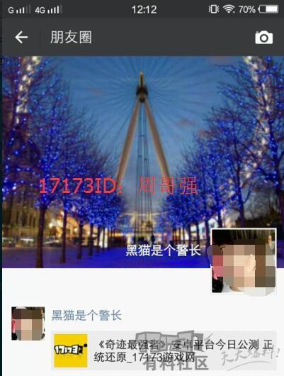 17173奇迹1.jpg