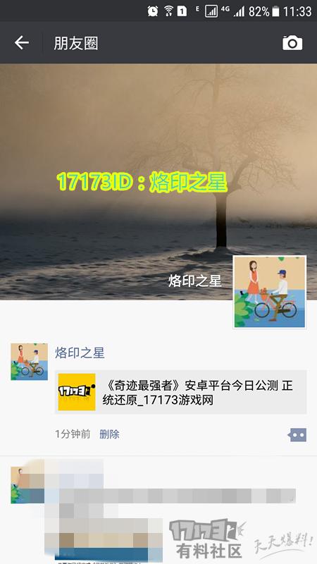 奇迹 (1)173_副本.png