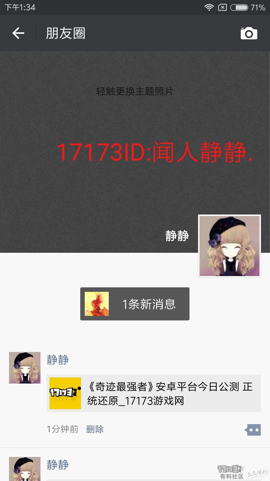 qq_pic_merged_1512624929411.jpg