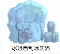 冰洁.jpg