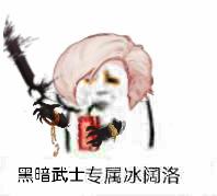 黑暗武士3.jpg