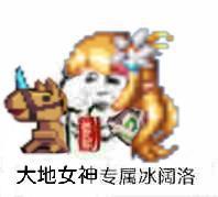 精灵骑士2.jpg