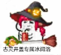 魔道2.jpg
