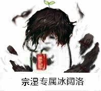 男柔道2.jpg