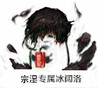 男柔道3.jpg