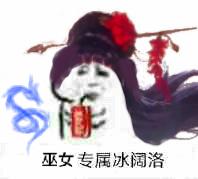 巫女2.jpg