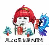召唤2.jpg