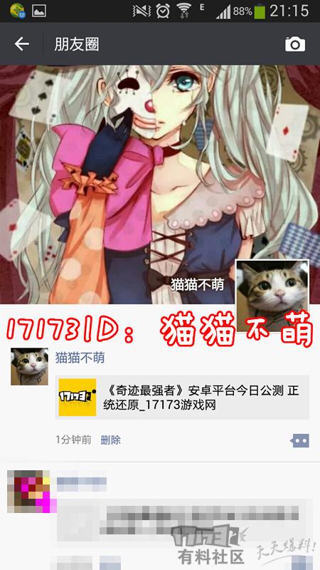 173_副本.png