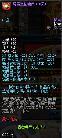 101641vb7etnb4nu78kaku.png
