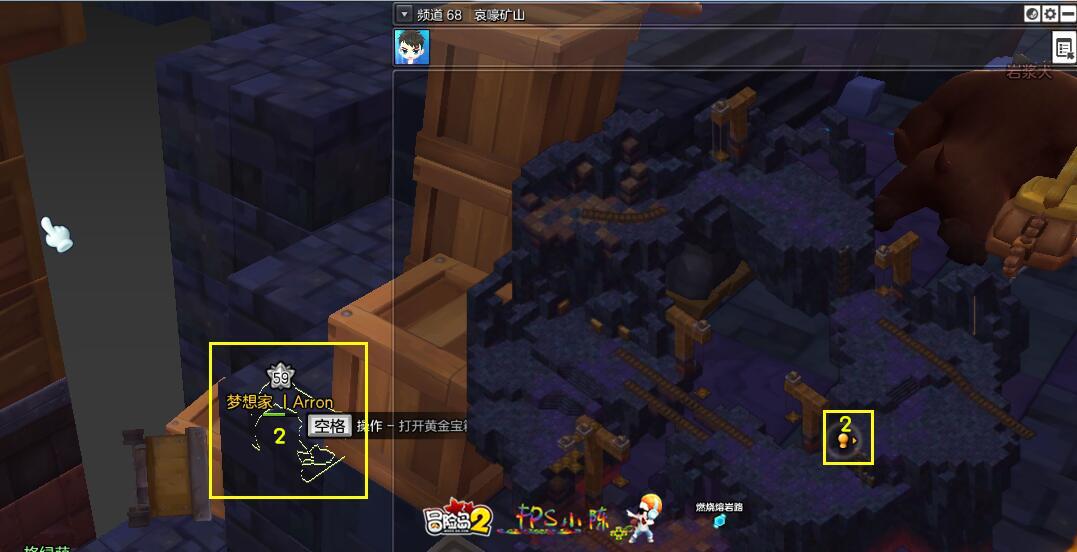 最不负责攻略——黄金宝箱篇3.jpg