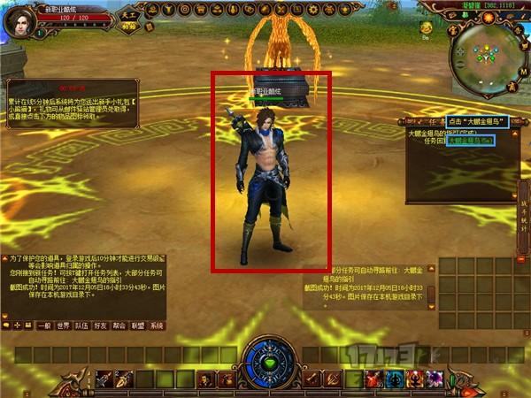 登陆游戏示例图.jpg