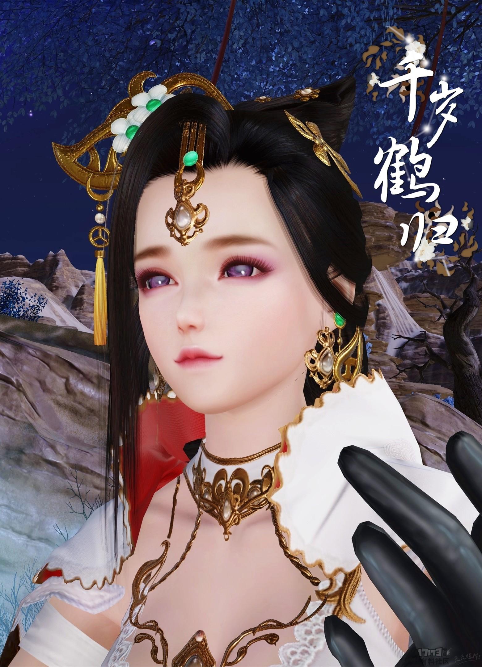 【换新颜】-千岁鹤归-狐绥绥