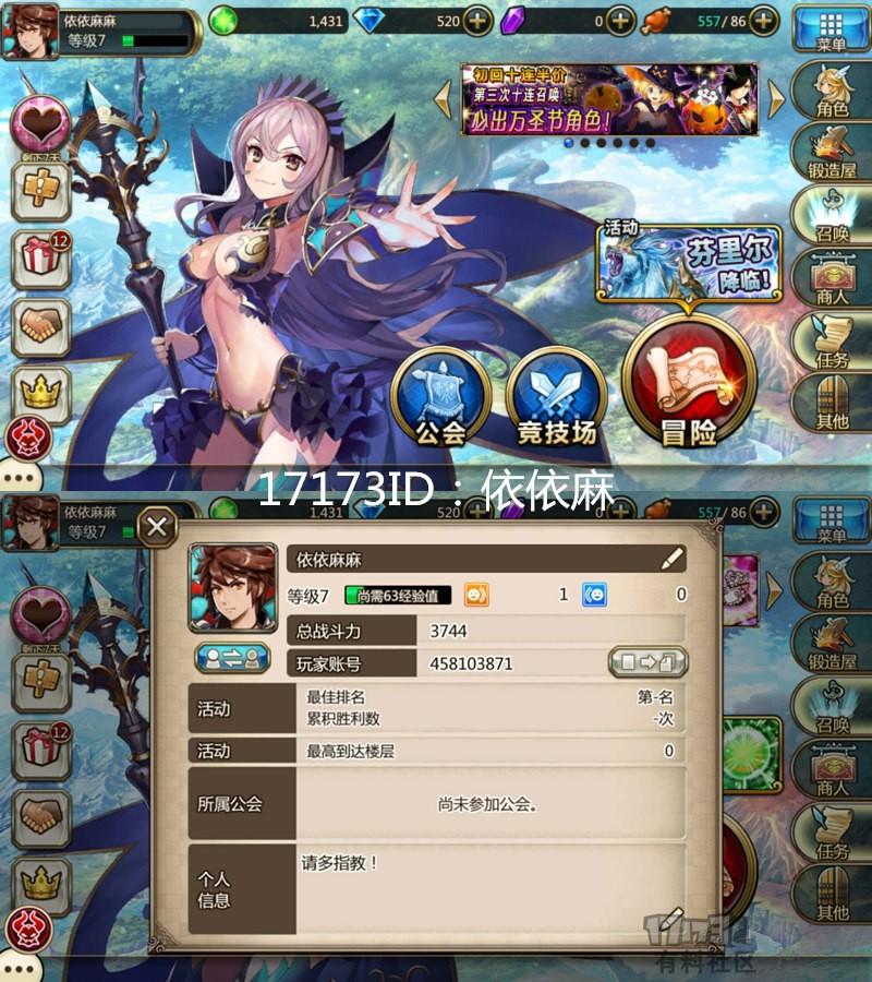 QQ图片20171215114617_副本.jpg