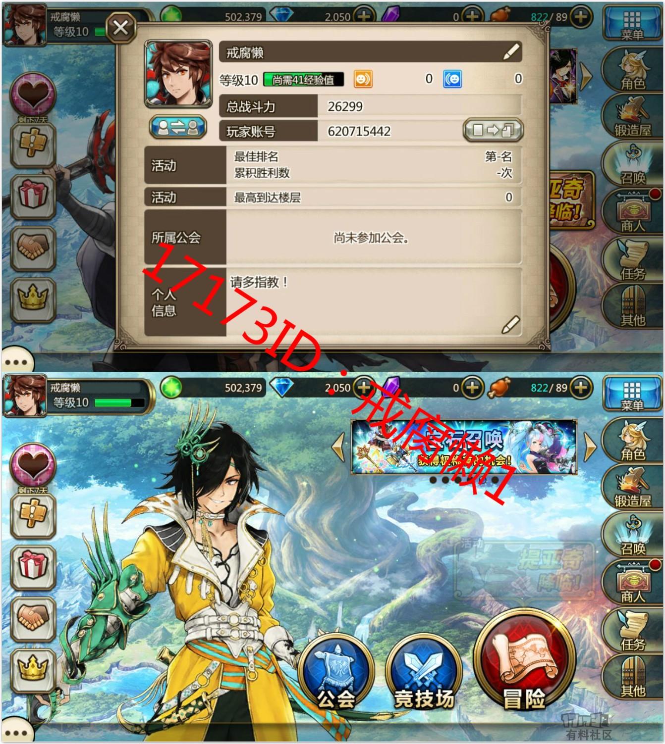 神_meitu_1.jpg