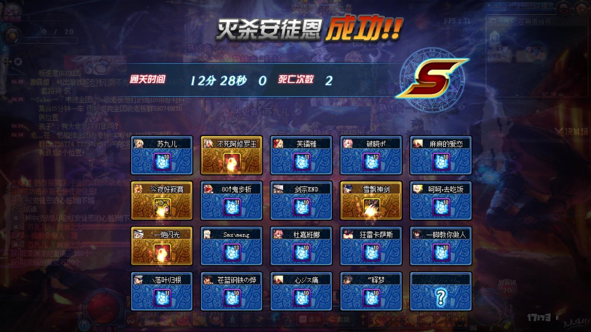 QQ图片20171029184338.jpg