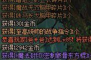 QQ图片20171216162828.jpg