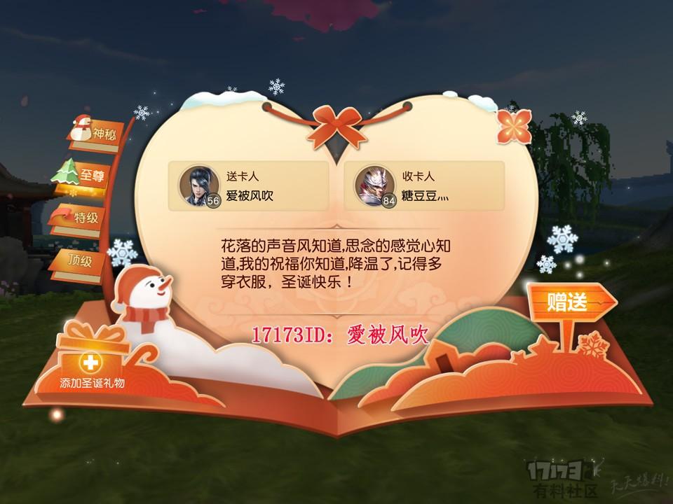 QQ图片20171221140328.jpg