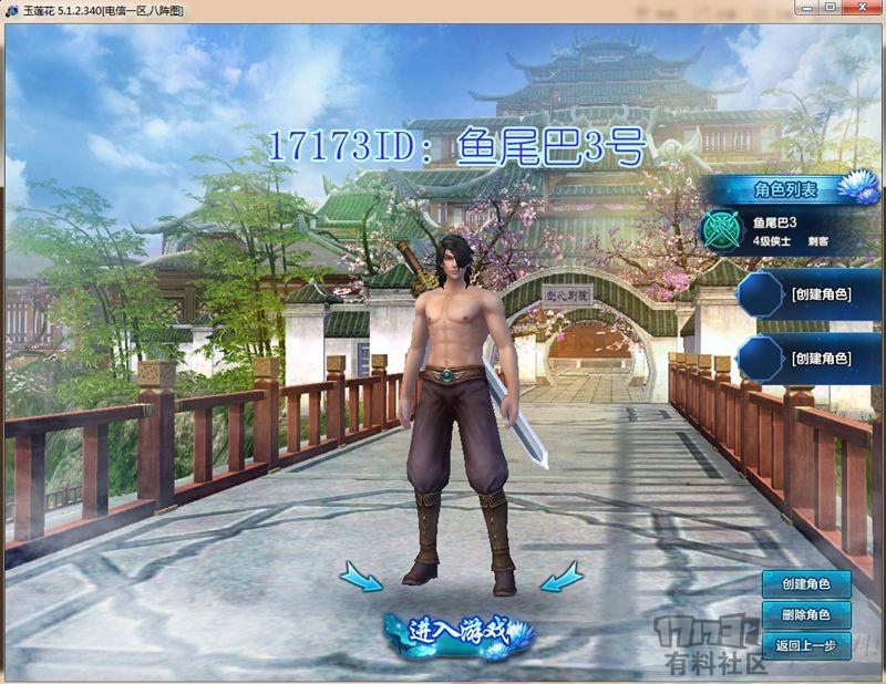 玉莲花_副本.jpg