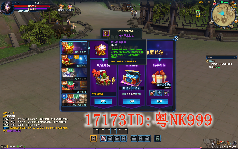 0007539_副本.png
