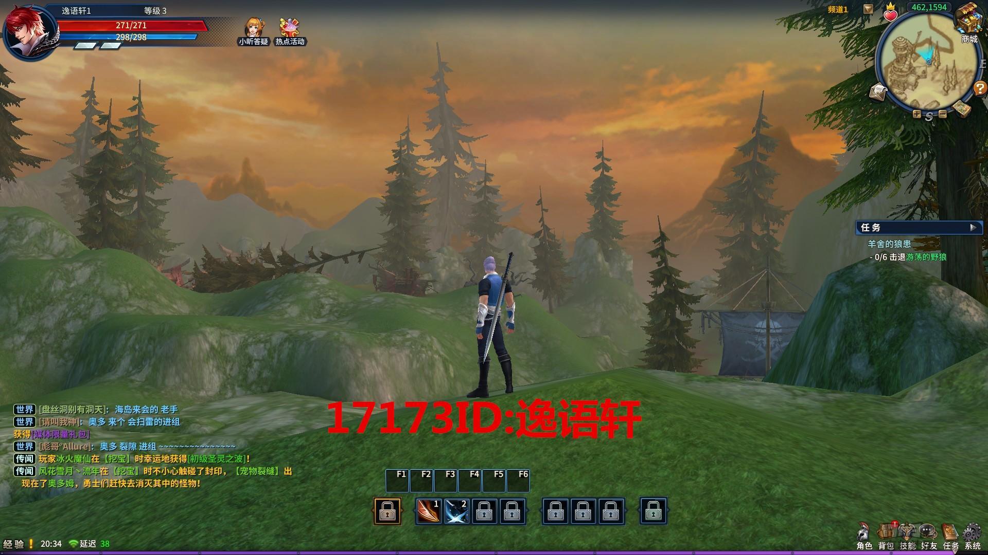 17173-2_副本.jpg